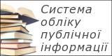 http://www.minjust.gov.ua/static/images/bann/publicinfo-1.jpg